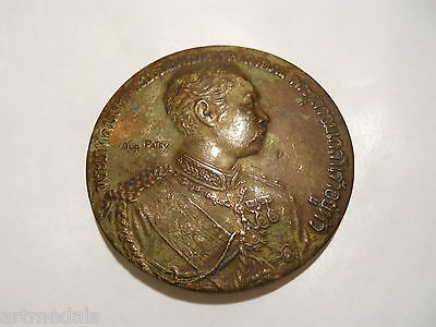 Thailand France Rare medal by Patey