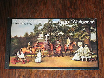 1980 DX2 Prestige Stamp Book - The Story of Wedgwood