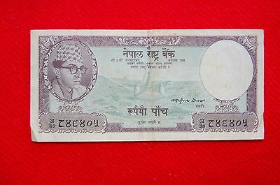Nepal 5 Rupees ND 1961 Banknote