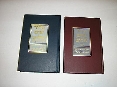 2 books Siddur Sim Shalom Shabbat and Festivals and Weekdays very good condition