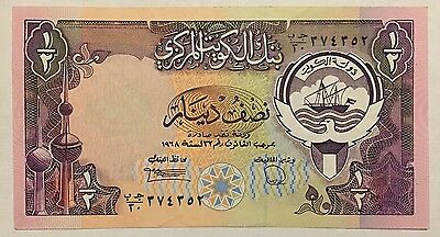 KUWAIT 1/2 ONE HALF DINAR, ABOUT UNCIRCULATED, P-12d