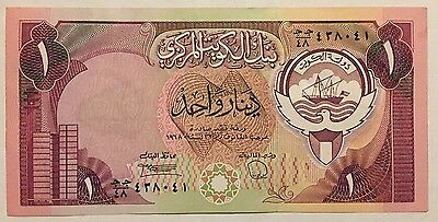 KUWAIT ONE DINAR, UNCIRCULATED BANKNOTE, P-13d