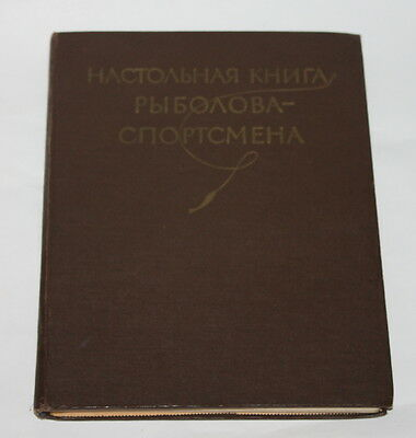 1960 USSR Russian Soviet Illustrated Manual Book FISHING reference  directory