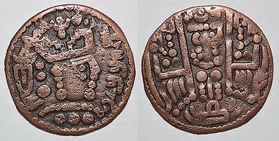 (8680) Bukhar Hudat drachm with name of al-Mahdi AD 770/780-783.