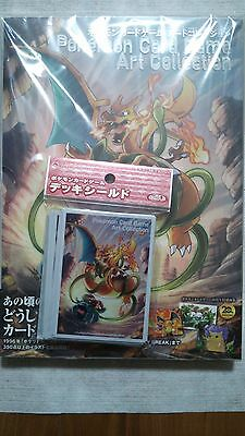 Pokemon Card Game Art Collection Book Japanese Pokemon Center Limited Edition