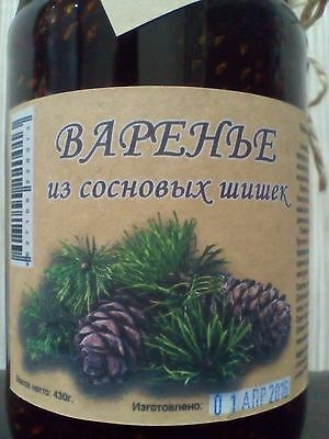 Jam from pine cones 430 gr Bank of the Russian Jam dessert a great gift