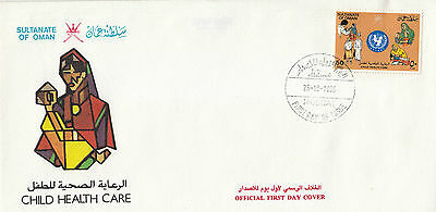 L 255 Oman 25 October 1985 'Child Health Care' First Day Cover