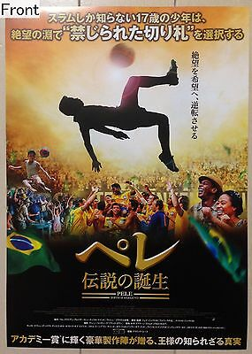 PELE Birth of a Legend (2016) Japanese Promotional Poster