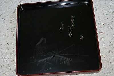 Vintage Japanese Maki-e Tray Etched Woman in a Kimano