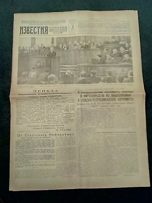 USSR Newspaper 1944 Feb 2,Anniversary of the victory of the battle of Stalingrad