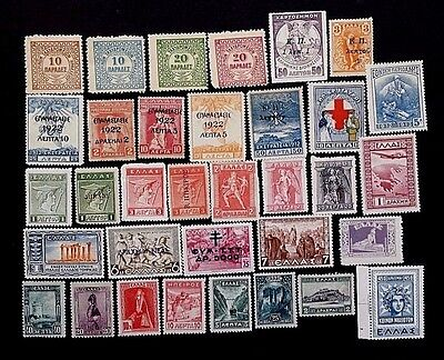 GREECE Over 30 ALL Classic stamps Mint H/NH all OG F/VF Good cat. value (C-185)