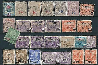 1908-1923 Tunisia stamps ,  MIX , SCOTT #