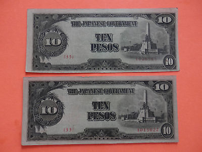 PHILIPPINES Money Japanese Japan Occupation REPLACEMENT BILL 10 PESOS