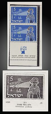 1955 Israel Youth Immigration Vertical Pair 5P Error Or Variety Sct 94 Never H