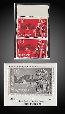 1955 Israel Youth Immigration Vertical Pair 10P Error Or Variety Sct 95 Never H