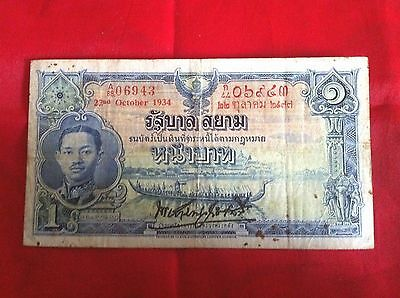 Extremely Rare Thailand Banknote 1934 Ram 7Th 1 Thai Baht Series 3 F/g  Note