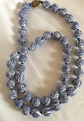 """Antique 26"""" Chinese Character Blue White Porcelain Knotted Beads Necklace"""