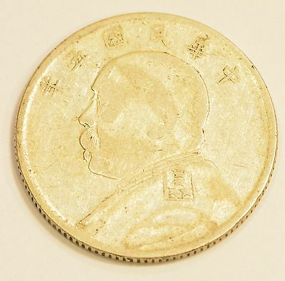 CHINA. 20 Cents, Year 5 (1916) Silver Coin  Lot A