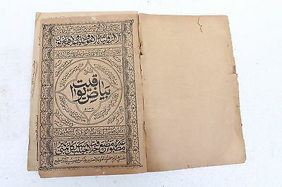 Old Printed Islamic Arabic Urdu Language Quran? Religious Book RARE FINDS NH1577