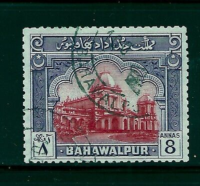 1948 Bahawalpur,sg27 Cat £20  Kgvi,pakistan,oman,not,india States,x