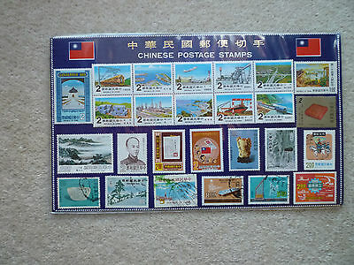 26 mixed Taiwanese - Republic of China - postage stamps