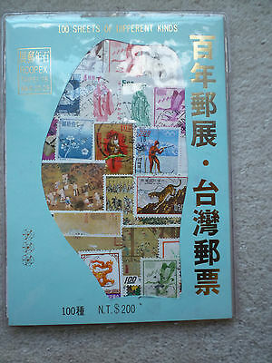 100 mixed Taiwanese - Republic of China - postage stamps - 2