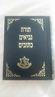 The Holy Bible In Special Edition - Idf Jewish Hebrew Book Army Israel Tanakh