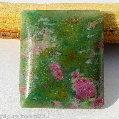 26Cts Natural Ruby in Fuchsite Gemstone Rectangle Cabochon 23x20x5 MM R04232