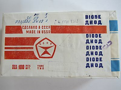 D311  Qty 100 in box   USSR   Germanium diodes   30V 40mA  meza diffusion pulse