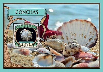 Z08 IMPERFORATED GB16702b GUINEA-BISSAU 2016 Shells MNH