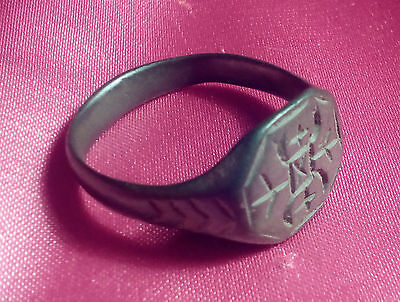 Bronze ancient ring. 17.2 mm.