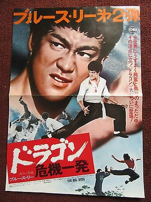 Bruce Lee Big Boss Movie Press Sheet Japan 1974 Not Flyer Double Sided Rare