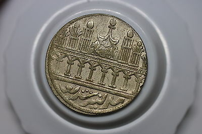 India Old Temple Token Nice Details A59 #k2510