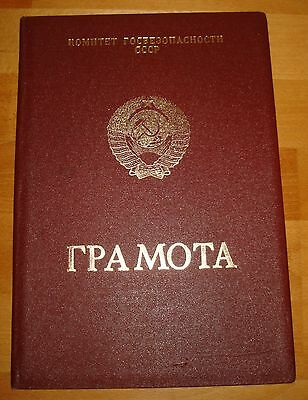 Folder Certificate of Merit Awards KGB State Security Committee USSR '70-s