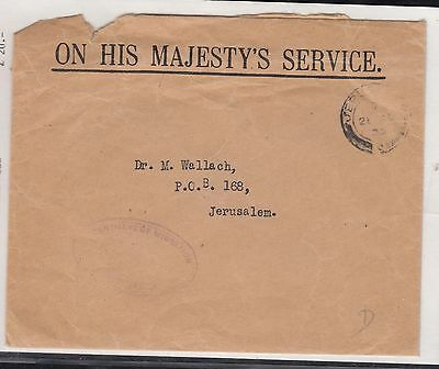 Palestine Cover 1935 Year , O.h.m.s From Dept. Of Migration -Jerusalem