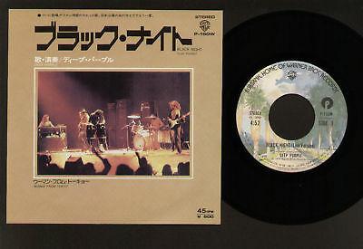 "7"" Deep Purple Black Night (Live) / Woman From Tokyo Made In Japan 1975 Warner"