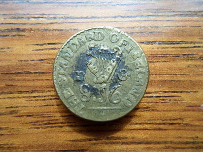 Ireland: 1718 Coin Weight for Double Pistole.   V. Kidder