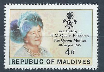 MALDIVES 1980 SG886 4r 80th Birthday of the Queen Mother Mint MNH A#005