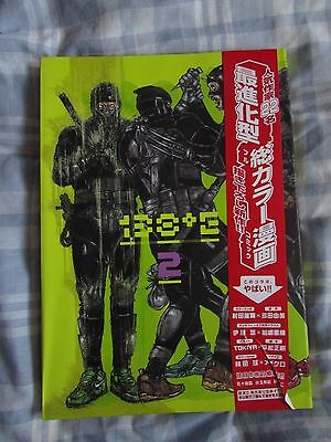 138E Vol.2 (Art Book) Dorohedoro cover and poster