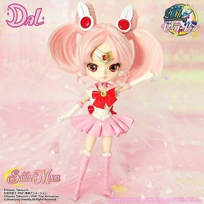 """Groove Official Licensed Pullip DAL Sailor Moon Chibi Moon 12"""" Figure Doll D-154"""