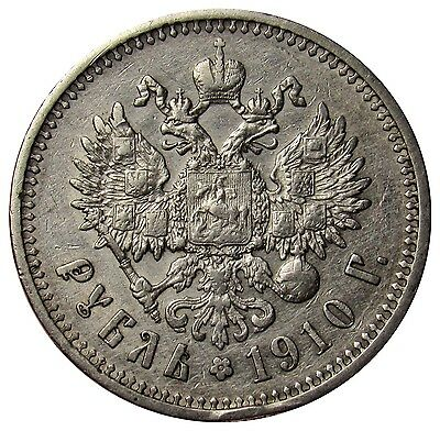Russia 1 Rouble Silver coin 1910 Y#59.3 harshly cleaned edge hit see picture  R3