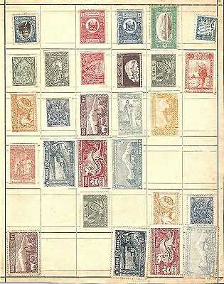 (R) Armenia Classic Stamps Hinged On Page