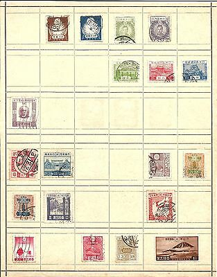 (R) Japan Classic Stamps Hinged On Page