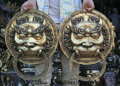 "18"" Art Chinese Folk Brass Fengshui Foo Fu Dog Guardion Lion Door knocker Pair"