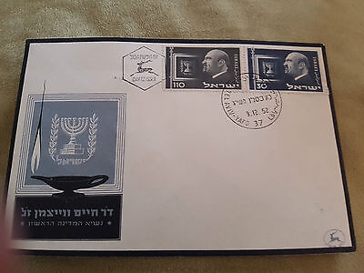 ISRAEL 1952 FDC - In commemoration of President Weizman