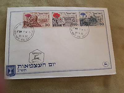 ISRAEL 1952 FDC Independence Day