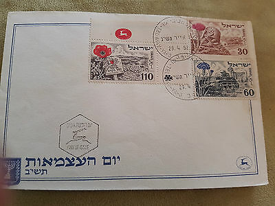 ISRAEL 1952 FDC Independence Day (with Tab)