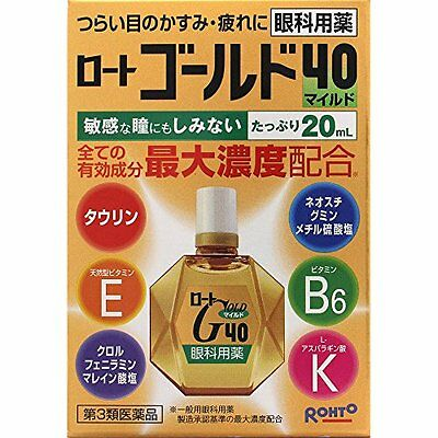 Rohto eyedrops rohto Gold 40 mild 20mL from Japan Air shipping eye drops