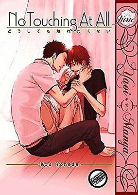 No Touching At All by Kou Yoneda, Yaoi Manga/Graphic Novel in English! NEW, RARE