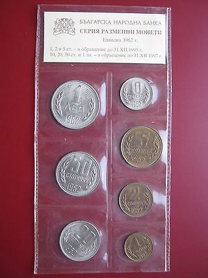 Bulgaria 1962 UNC 7 coin set:1 Stotinka - 1 Leva in sealed pack by National Bank